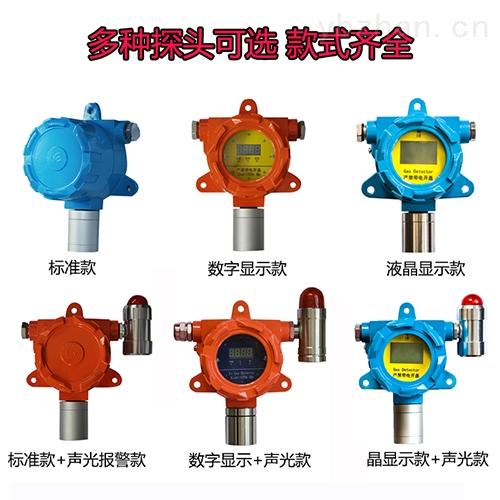 倉儲倉庫氧氣氣體檢測儀報價