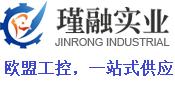 上海瑾融实业有限公司