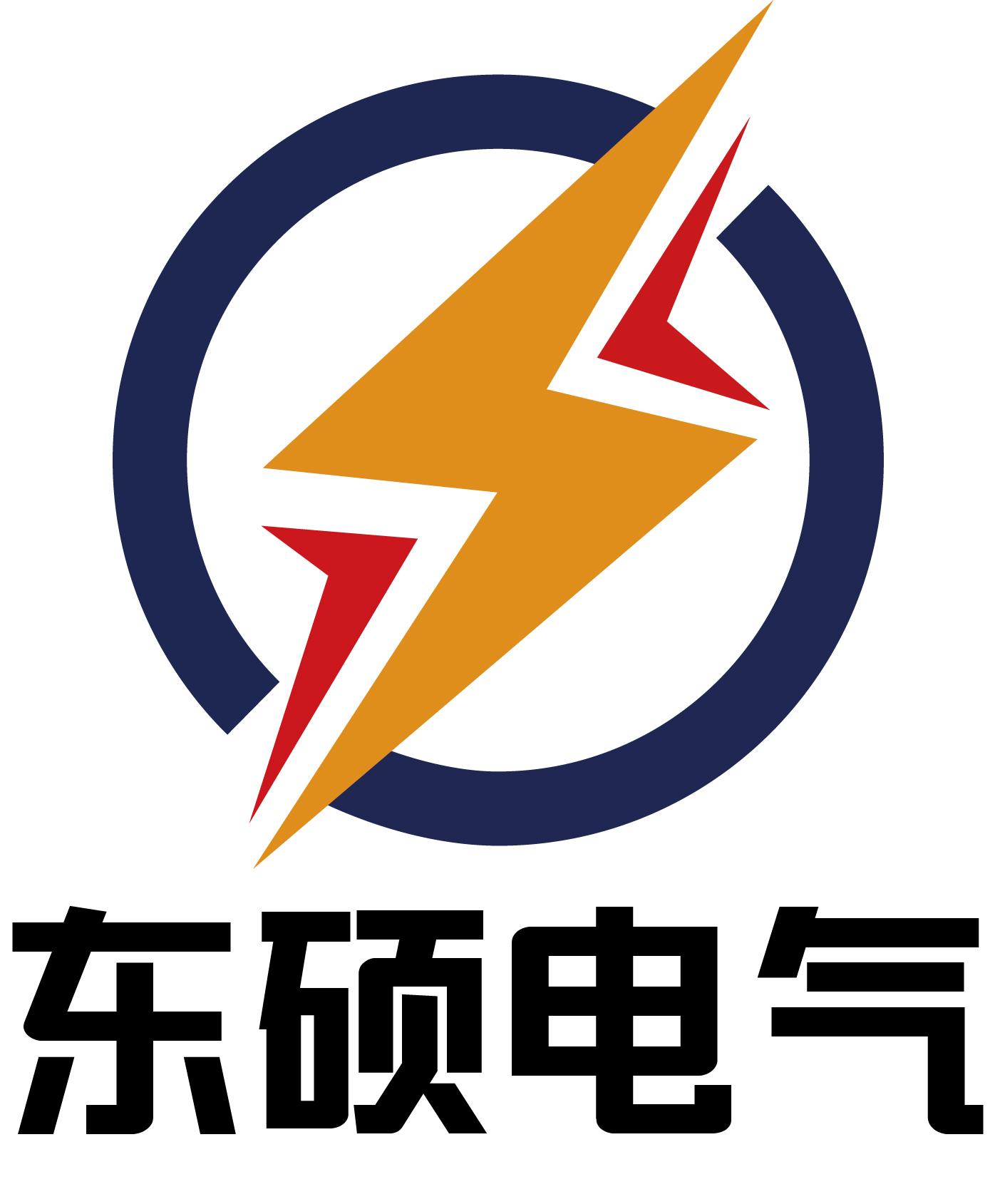 江苏东硕电气制造有限公司