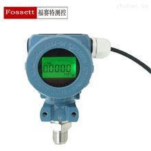 氮气压力变送器