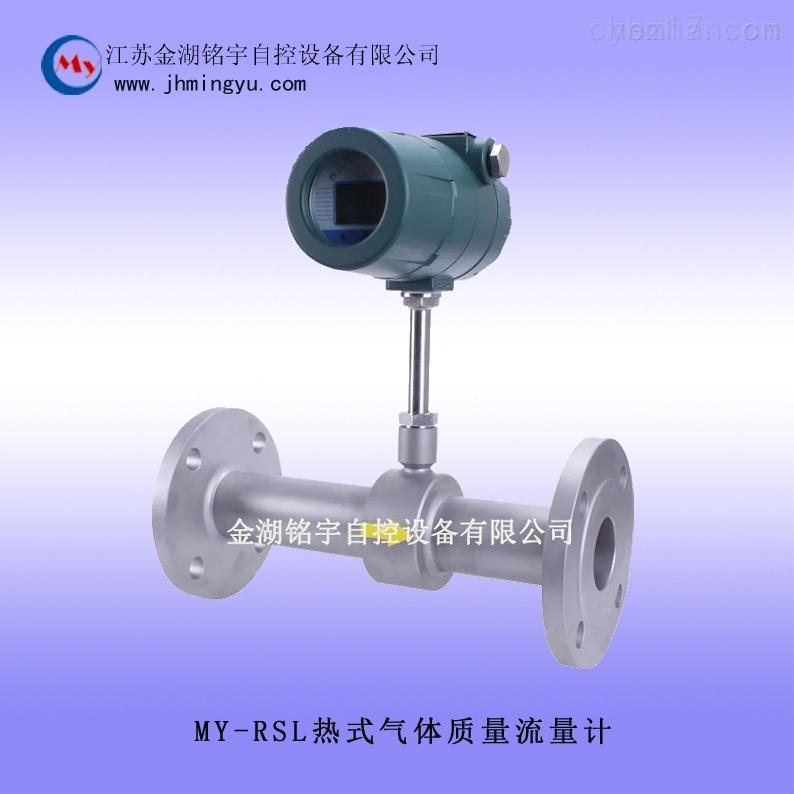 流量計熱式氣體質量專業生產性能穩定