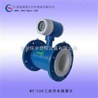 流量表污水廠家生產優質高效