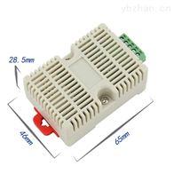RS-WS温湿度计485壁挂吸顶档案室内送器传感器