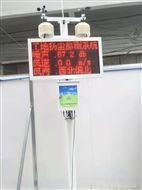廣州市白云區工地揚塵噪聲在線監測儀器供應