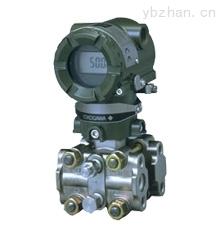 代理横河压力变送器EJA430E