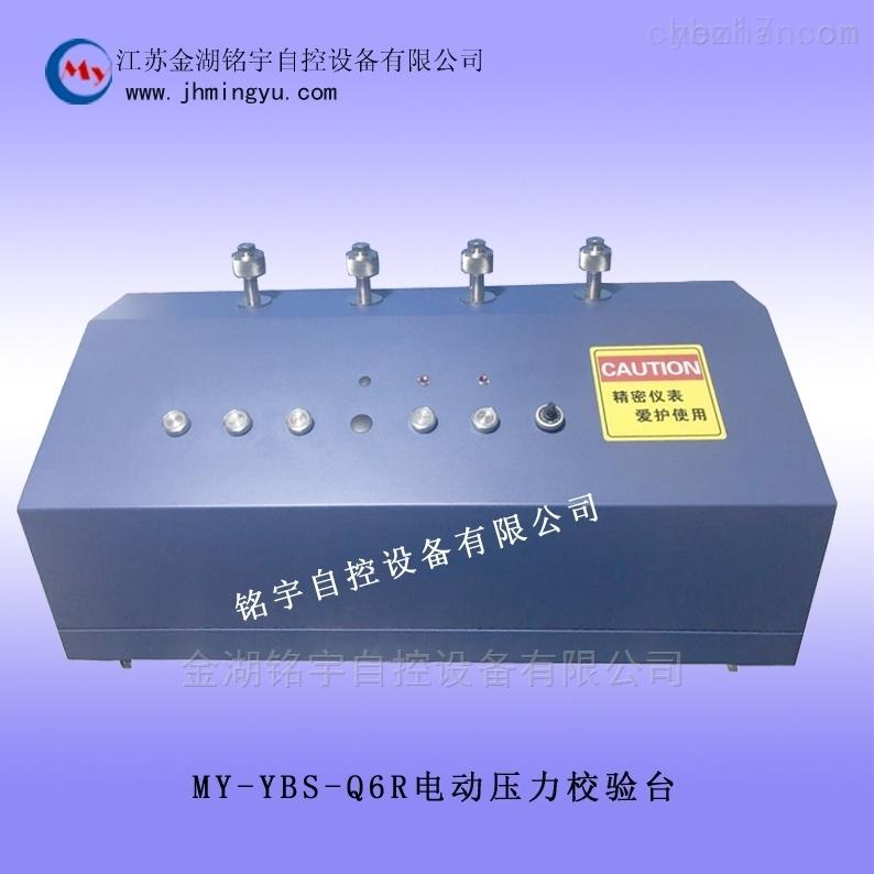 电动压力校验测试台供应商专业生产批发