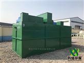 池州市地埋式污水處理專用設備