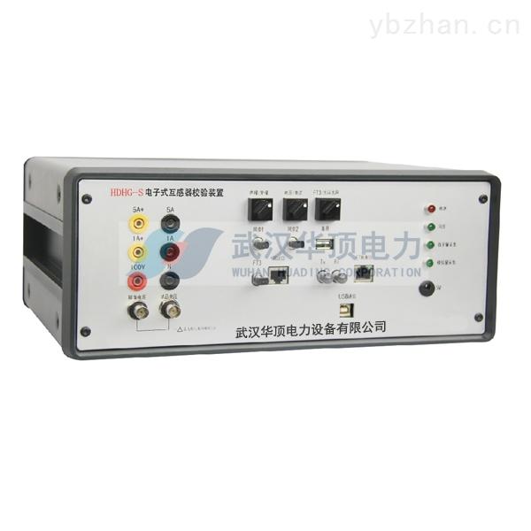 HDHG-S-洛阳电子式互感器校验仪批发价