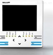 BVS OI-3-005-EBALLUFF视觉传感器质量可靠