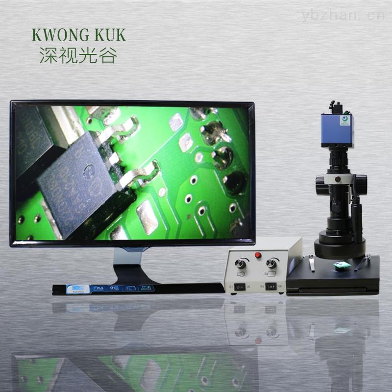SGO-200HZS-深视光谷 三维显微镜 SGO-200HZS