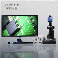 深视光谷 三维显微镜 SGO-200HZS