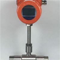 KTGMFM測量氫氣流量計廠家