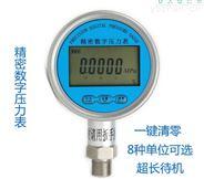 内装电池不锈钢数字压力表