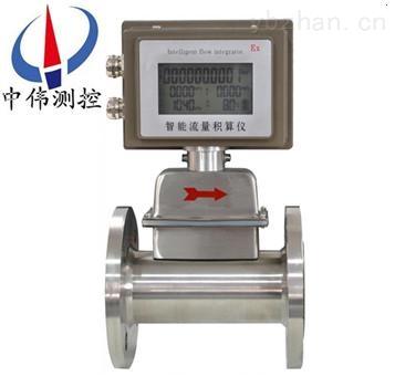 ZW-LWQ系列天然氣渦輪流量計