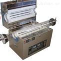 1000-1400度開啟式管式爐