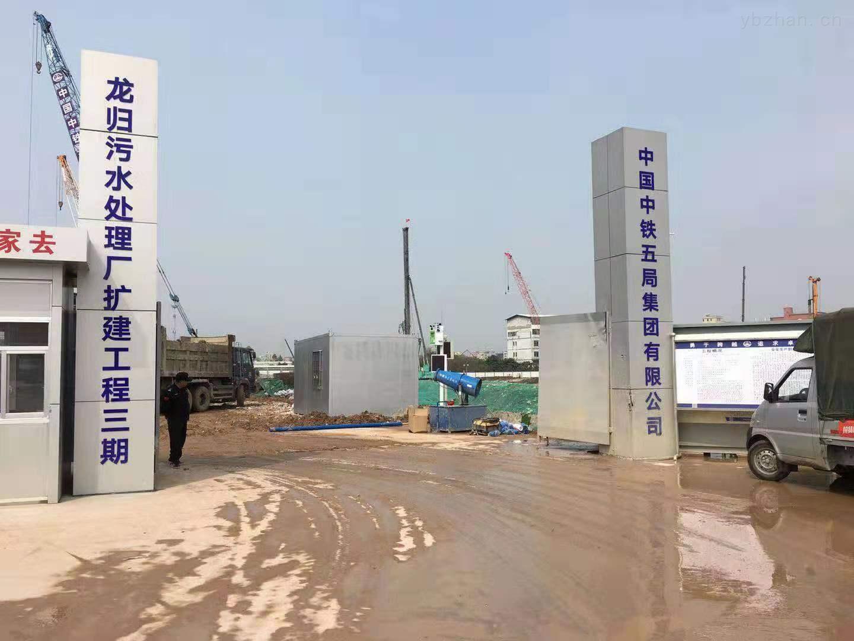 OSEN-6C-廣州擴建工程粉塵環境污染監控