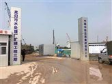 廣州擴建工程粉塵環境污染監控