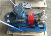 YDB移動式圓弧齒輪泵