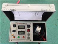智能型直流高压发生器LFA-B