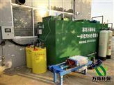 麻城市高效污水處理一體化設備
