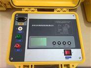 数显式智能型绝缘电阻测试仪
