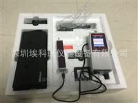金屬表面粗糙度儀 光潔度測量儀