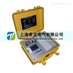 TYZ-10A数字式直流电阻测试仪