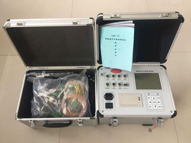 高压开关动特性测试仪(12路)