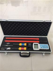 无线高压核相仪语音数显核相器