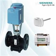 VVF53.15-3.2西門子SIEMENS電動比例調節閥