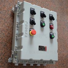 BXK污水泵防爆电控箱 防爆控制箱