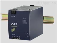 CP20.241-S2銷售原裝德PULS單相電源