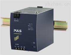 CP20.241-S2销售原装德PULS单相电源