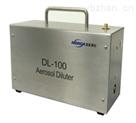 稀釋器DL100