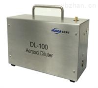 稀释器DL100