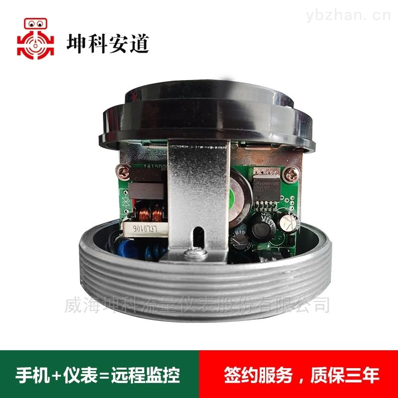 威海智能型電磁熱量表生產廠家