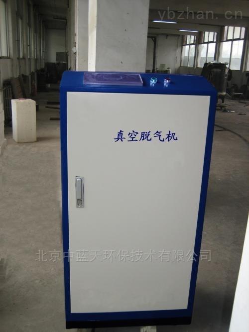 TQ-1.0-供应北京全自动真空脱气装置