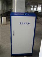 供应北京全自动真空脱气装置