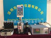 PET塑料粒子高温粘度测试仪YD/SNB-A+500
