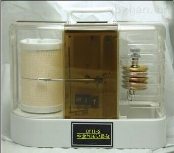 空盒气压记录仪(日记),