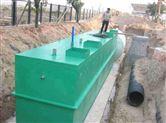 荆门市屠宰场污水处理设备专供