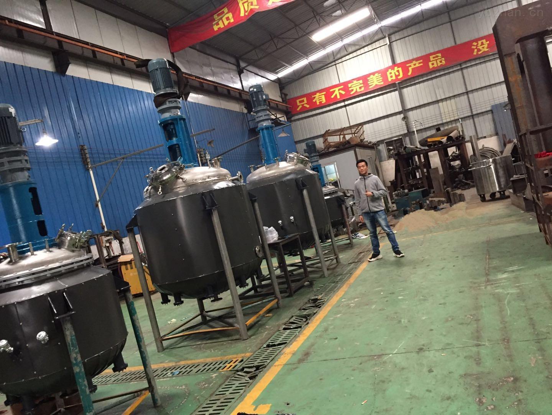 广东电加热反应釜 免钉胶生产设备 东莞反应釜厂家