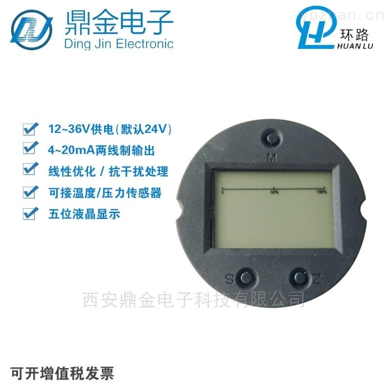 西安鼎金電子科技有限公司