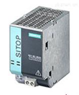 6ED1055-1MB00-0BA2原裝德SIEMENS擴展模塊