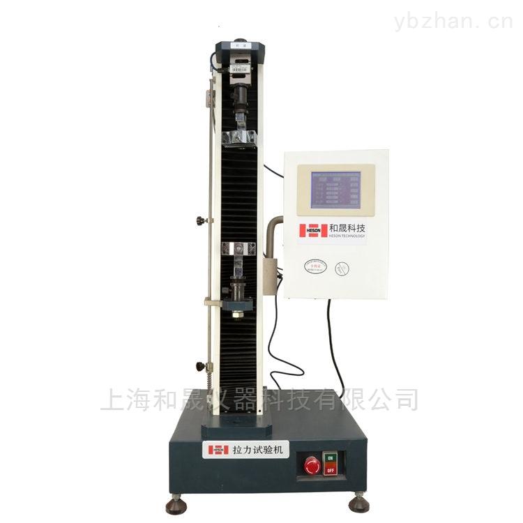 锂电池电极保护胶粘带剥离力试验机