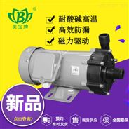 天津耐腐蝕加藥磁力泵廠家 性價比高品質好