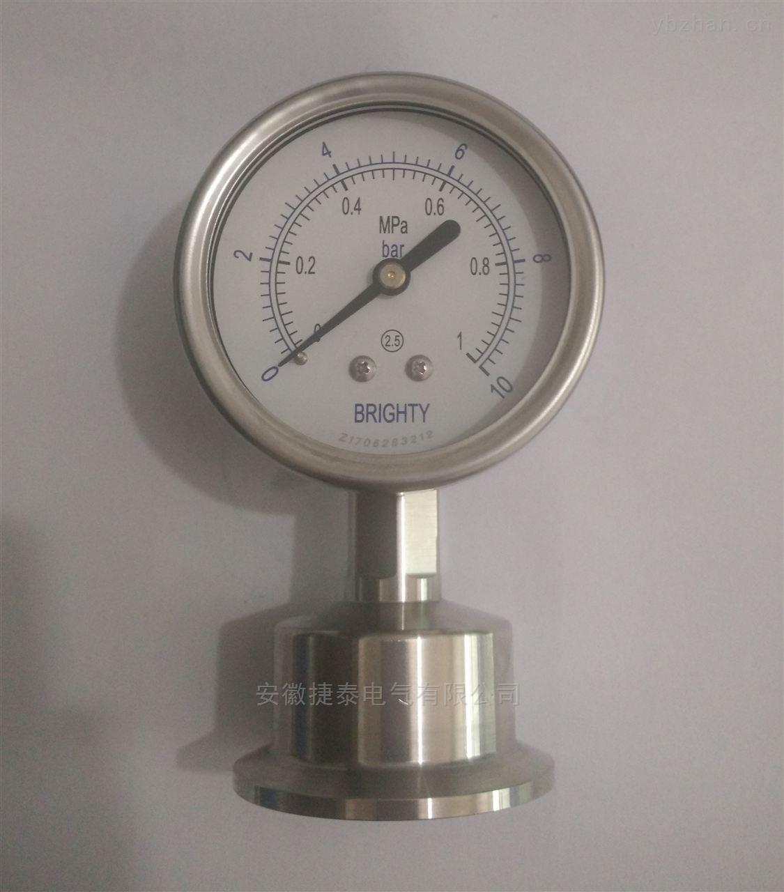 PYTHN-063-衛生型隔膜壓力表