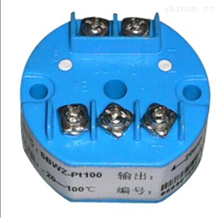 4-20mA-4-20mA输出信号一体式温度变送器泰州双华仪表有限公司厂家直销