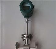熱式氣體流量計使用環境溫度