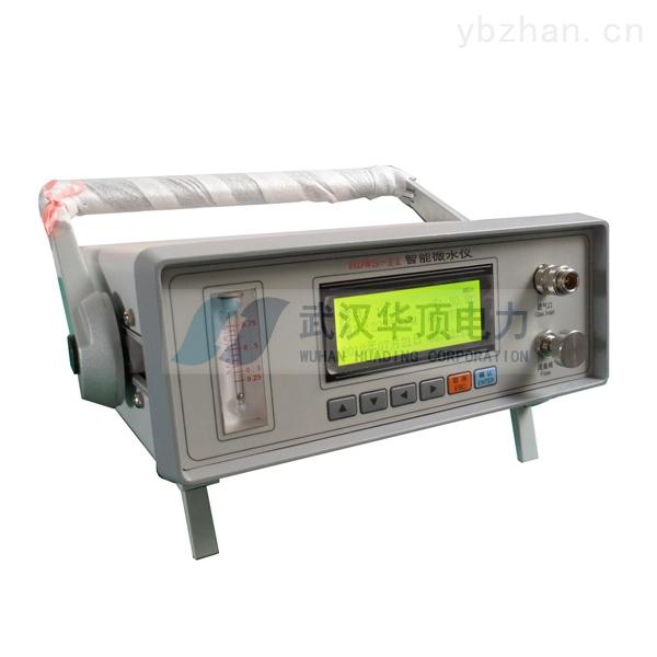 HDWS-I型SF6气体微量水份测量仪行业排名